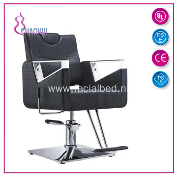 New Design Steel Chair Hair Salon Furniture